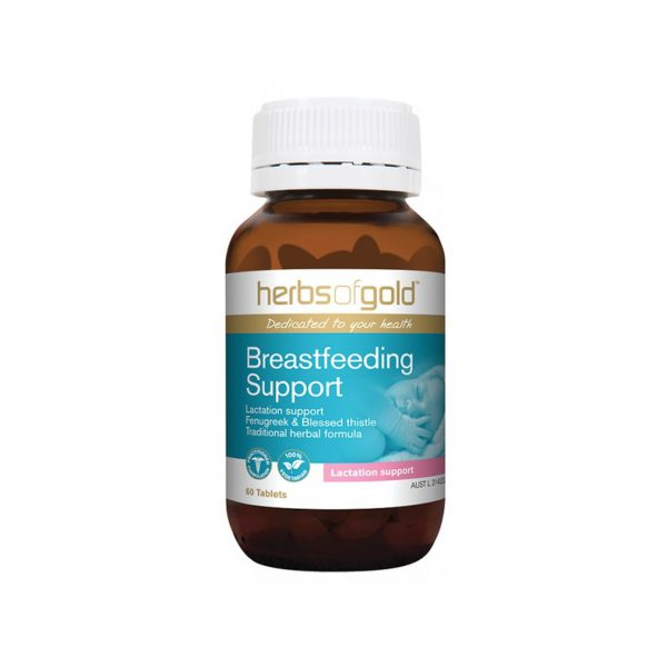 Breastfeeding Support - Lactation Support - Fenugreek by Herbs of Gold